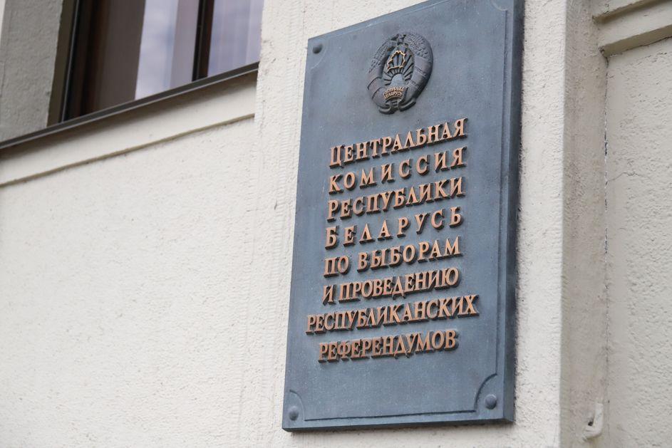 Центризбирком обнародовал сведения о количестве избирателей в Беларуси и за ее пределами.